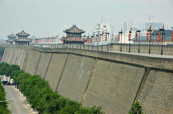 Tường thành Bình Dao